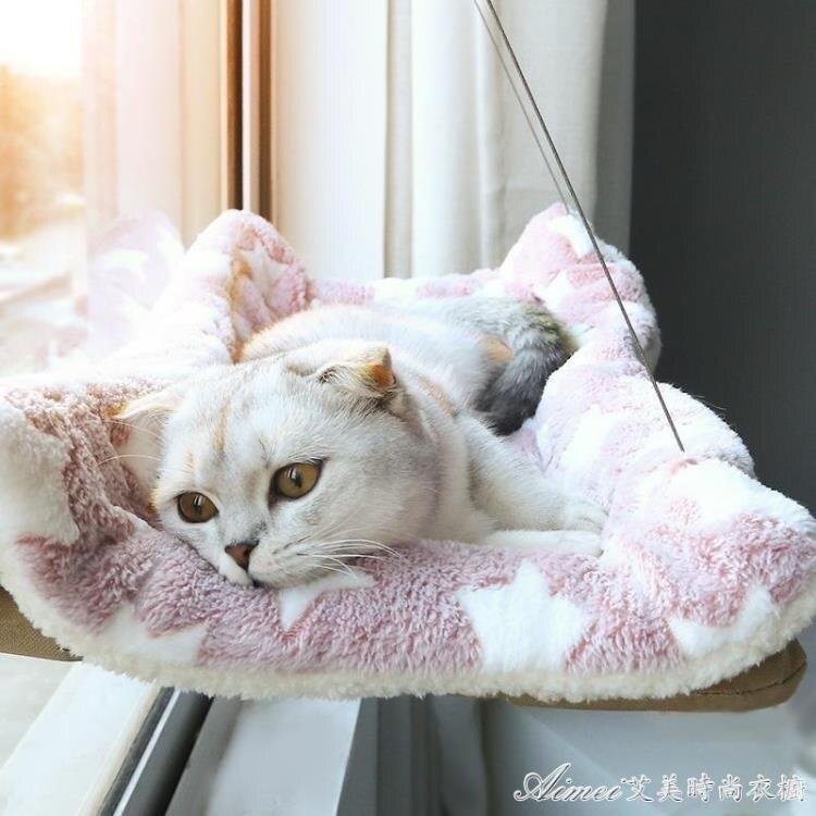 限時85折!貓吊床承重30斤四季通用貓咪千秋吊床掛式強力吸盤貓咪曬太陽貓咪吊床