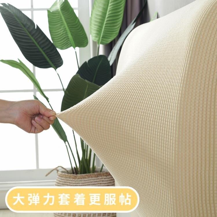 全包床頭套罩1.5米軟包防塵通用萬能床靠背保護套 城市玩家
