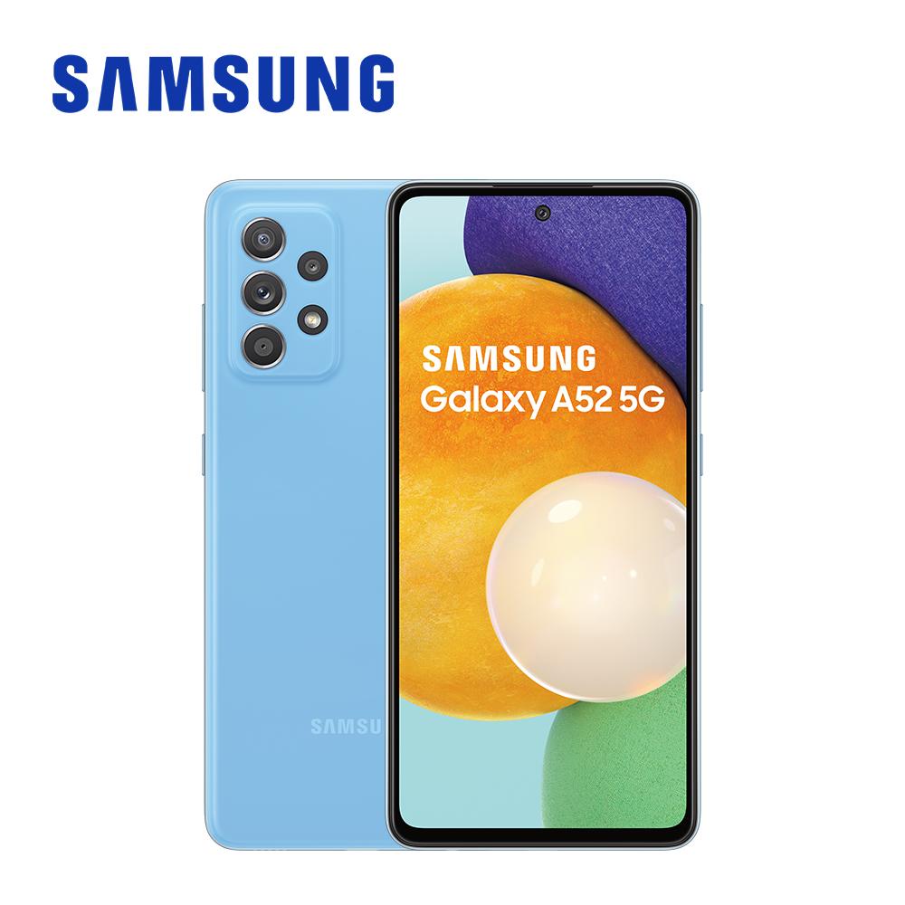 SAMSUNG Galaxy A52 5G (8G/256G) 智慧型手機 晶藍豆豆