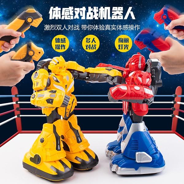 2.4G體感感應對戰機器人 音樂燈光大型雙人對戰拳擊玩具 兒童玩具益智玩具親子玩具對戰玩具