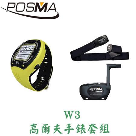 POSMA GPS自行車運動車錶 搭 2件套組 W3