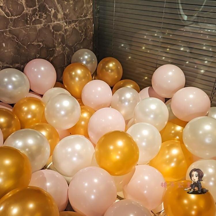 裝飾氣球 網紅生日INS派對五角滿天星透明印花氣球結婚婚房婚禮裝飾布置【全館免運 限時下殺】