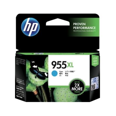HP 955XL 原廠藍色高容量墨水匣(L0S63AA)