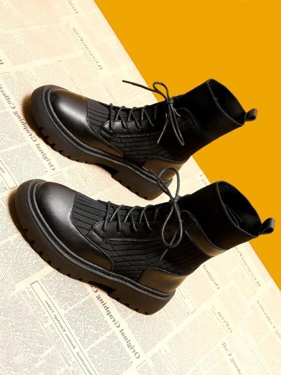 馬丁靴 馬丁靴女鞋子英倫風春款2021年新款爆款靴子瘦瘦短靴百搭春秋單靴 果果輕時尚
