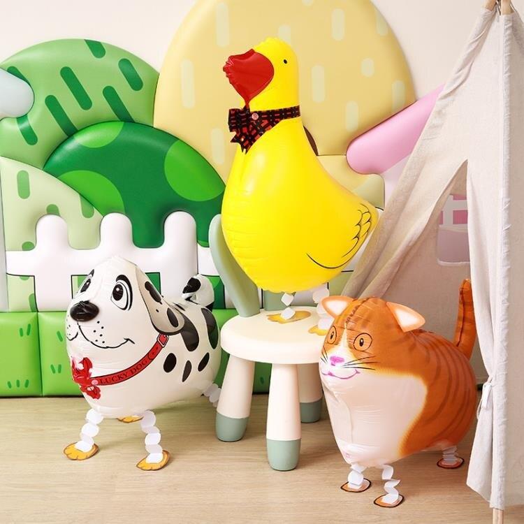 買一送一 兒童生日禮物 會走路的動物氣球 卡通散步寵物 城市玩家