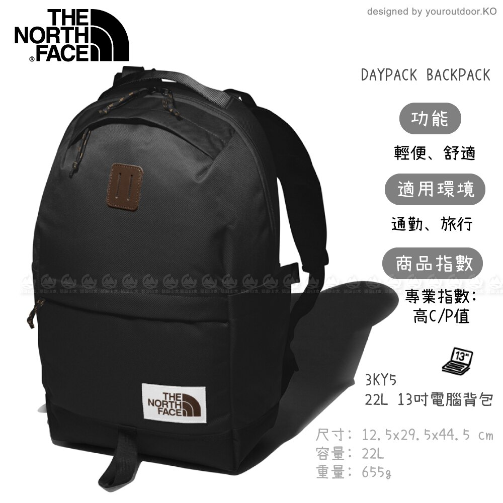 【The North Face 22L 13吋電腦背包《黑》】3KY5/多功能休閒背包/電腦背包/學生書包