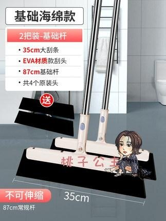 地板刮水器 魔術掃把掃地頭髪神器浴室刮水器地板清理家用地刮拖把掃帚衛生間T