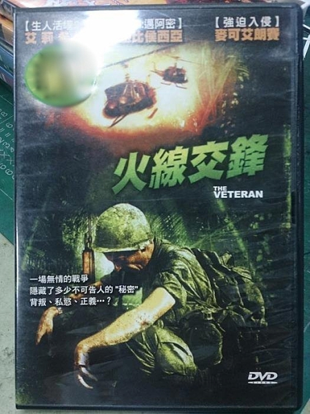 挖寶二手片-X08-071-正版DVD-電影【火線交鋒】艾莉希迪 鮑比侯西亞 麥可艾朗賽(直購價)