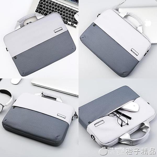 手提電腦包15.6寸男女適用聯想r7000拯救者y7000p小新14筆記本13蘋果15英寸『 璐璐』