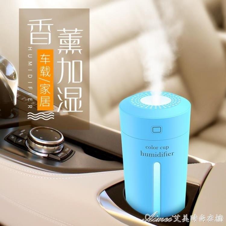 XGE車載加濕器香薰精油噴霧空氣凈化器消除異味汽車內用迷你氧-免運-品質保證