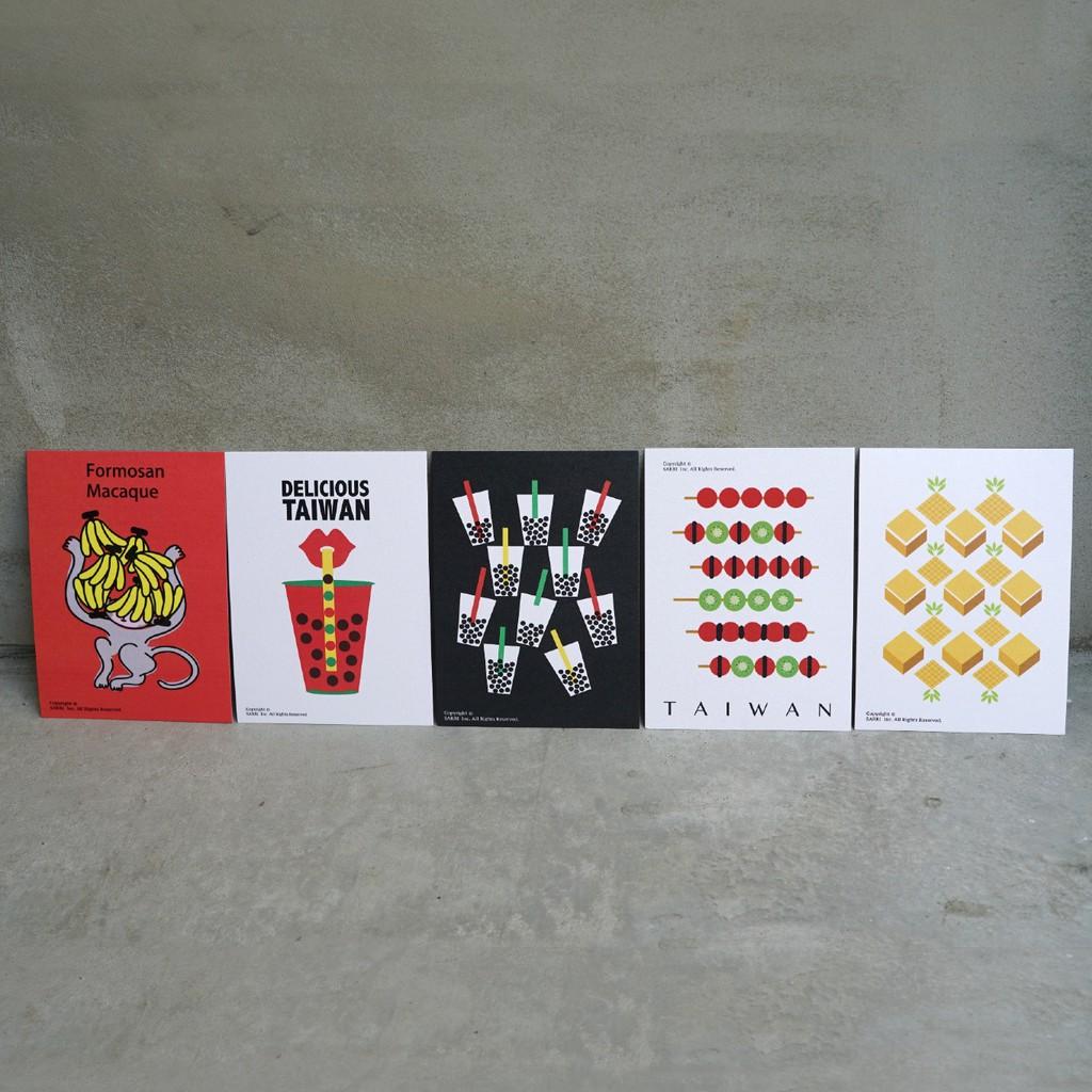 Sarri LOVE YOU 台灣美食明信片(糖葫蘆/珍珠奶茶/鳳梨酥/臺灣獼猴) MIT台灣在地工藝家製造