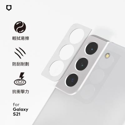 犀牛盾 Samsung Galaxy S21/S21 Plus/S21 Ultra 耐衝擊鏡頭座貼 (2片/組)