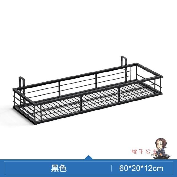 陽台懸掛花架 陽台懸掛鐵藝圍欄花架綠蘿花盆掛架家用室內窗台多肉花架子置物架T