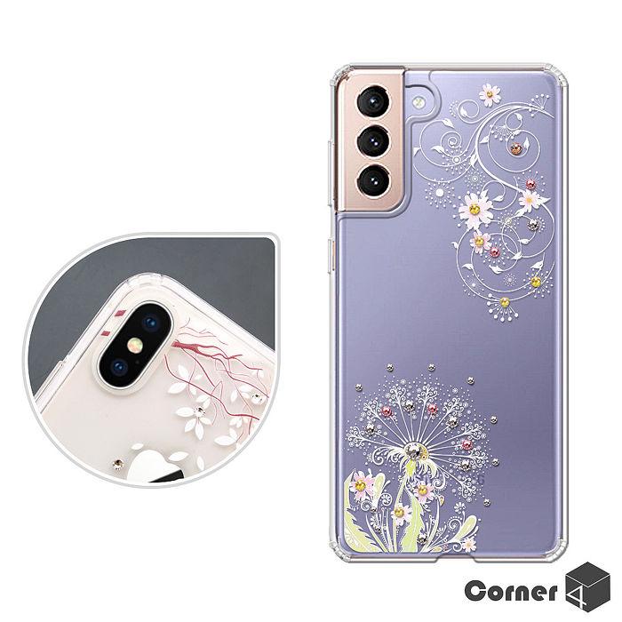 Corner4 Samsung Galaxy S21 Ultra & S21+ & S21 奧地利彩鑽雙料手機殼-彼岸花S21 Ultra