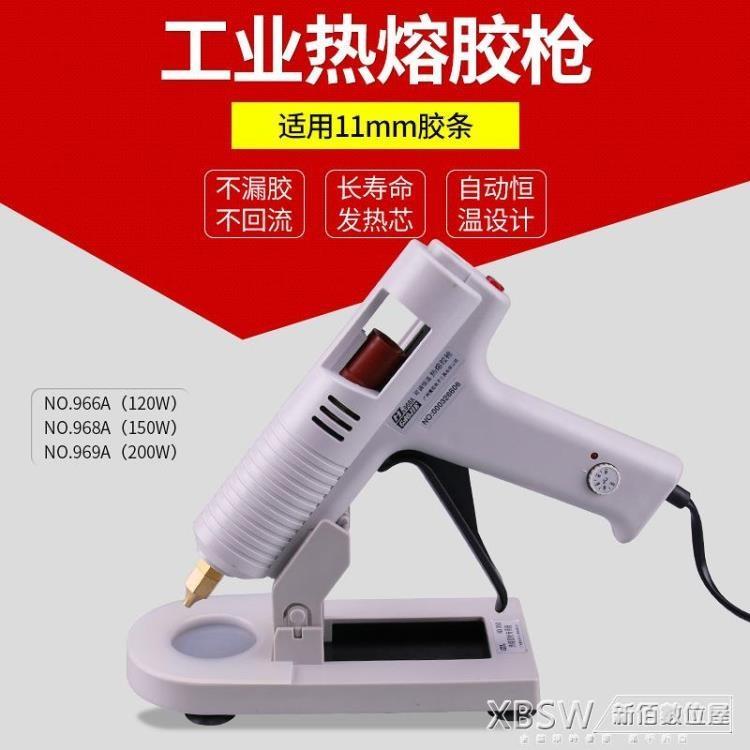 黃花 工業級可調溫熱熔大功率膠槍用11mm膠棒 100-200W