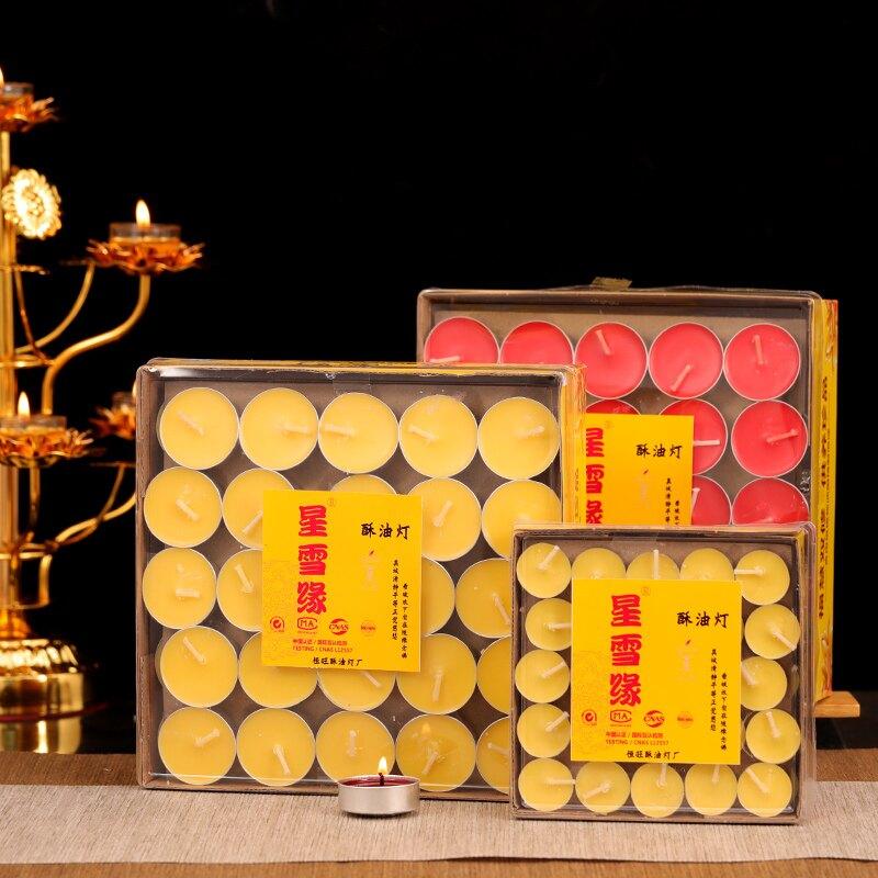 酥油燈 酥油燈供佛家用供燈植物油無煙蠟燭100粒4小時酥油燈長明燈足量【CM803】
