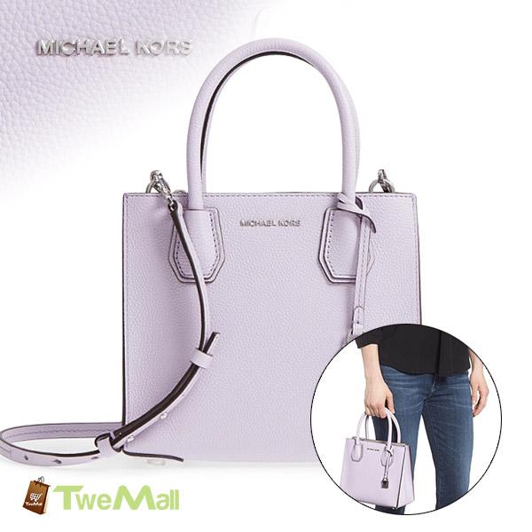 MICHAEL KORS MK皮革手提斜背小包(淡紫)
