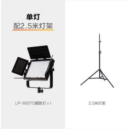 銳鷹led 36W室內專業攝像攝影新聞燈外拍燈影視燈影棚拍攝燈LP-600TD