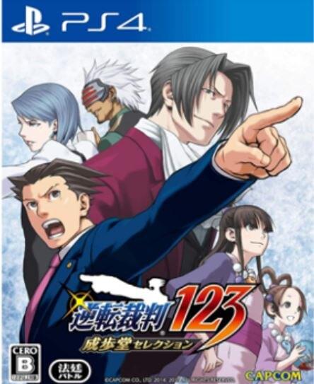 美琪PS4 遊戲 逆轉裁判123 成步堂精選集  中文 11區