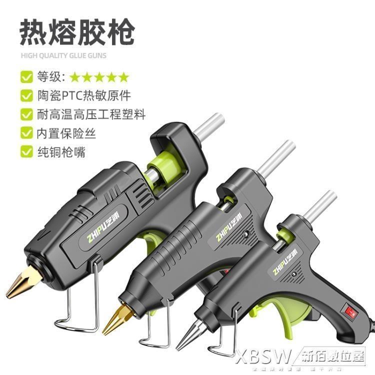 熱熔膠搶膠棒萬能家用多功能熱熔膠槍兒童手工DIY電熱7MM11MM