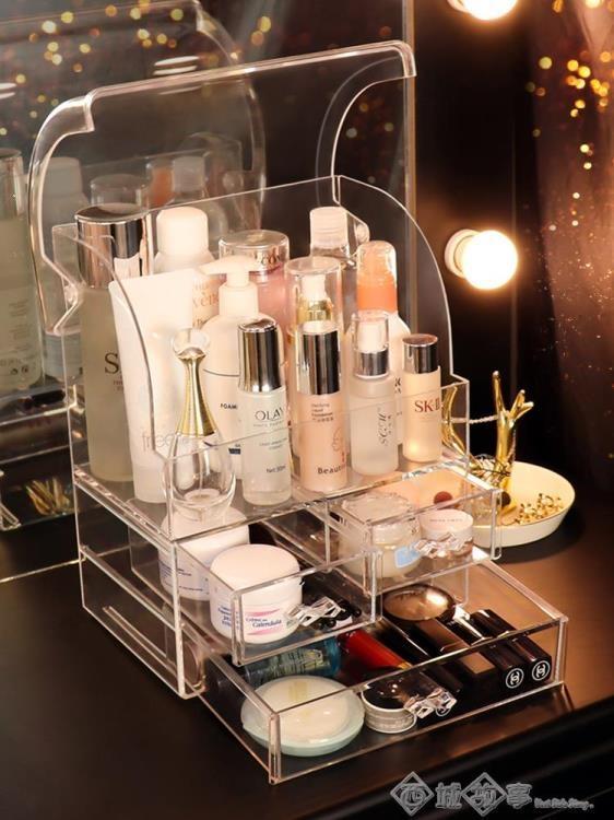 桌面化妝品收納盒網紅款透明防塵大容量宿舍家用梳妝台置物架