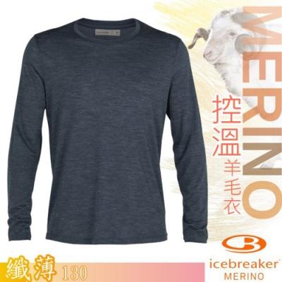 Icebreaker 男款 美麗諾羊毛 COOL-LITE 圓領長袖休閒上衣.排汗衣_亞麻藍