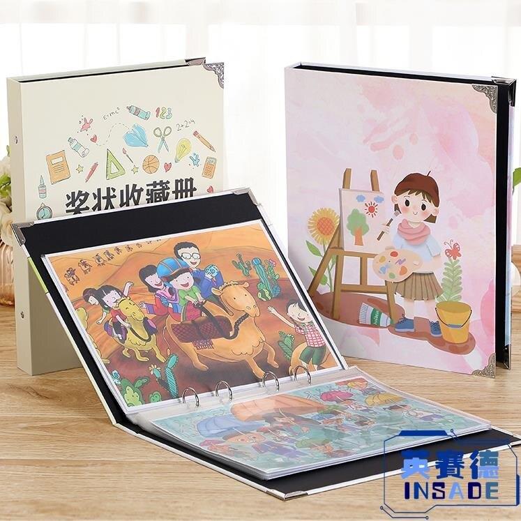 A4紙榮譽證書獎狀收集冊畫畫相冊作品收納冊 城市玩家