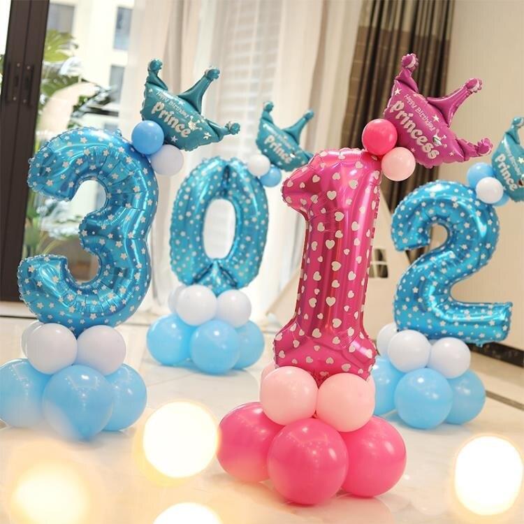 0-9生日數字氣球立柱路引 寶寶滿月裝飾兒童派對場景布置 城市玩家
