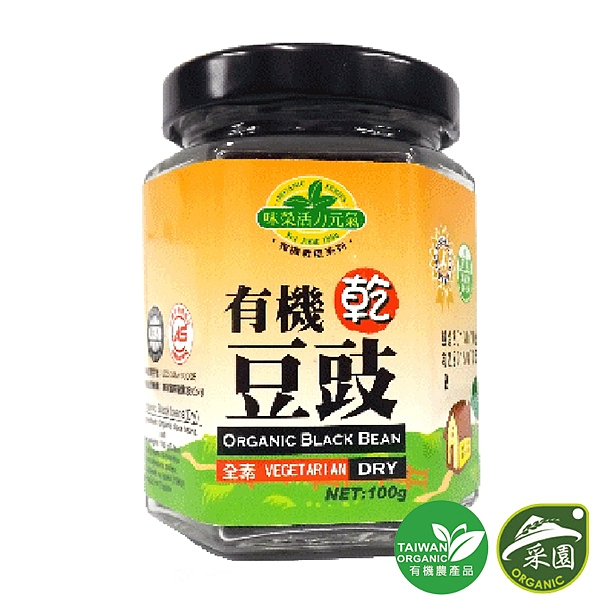 【味榮】有機(乾)豆豉 100g/瓶