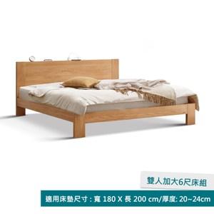 源氏木語奧斯陸橡木附插座原木色雙人加大6尺180x200 低舖床架 Y28B02