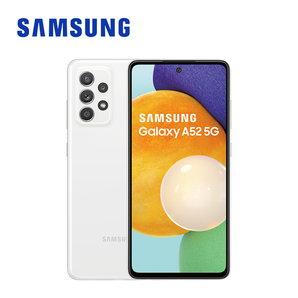SAMSUNG Galaxy A52 5G (8G/256G) 智慧型手機 沁白豆豆
