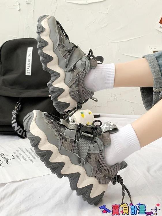 運動鞋 厚底老爹鞋女潮2021年春季新款學生百搭超火顯腳小休閒運動鞋