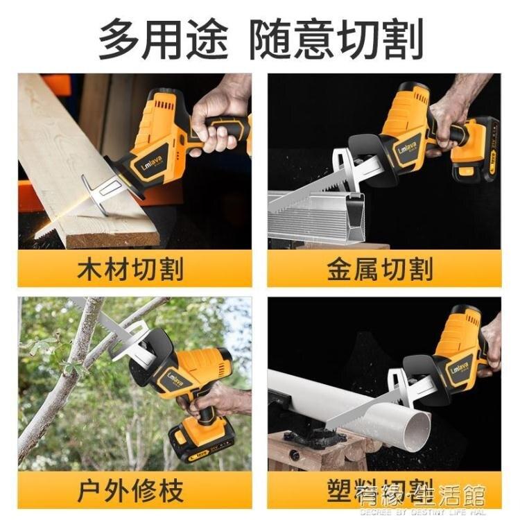 快速出貨 電鋸 雷力迅充電式往復鋸鋰電馬刀鋸家用小型大功率戶外伐木手提電鋸