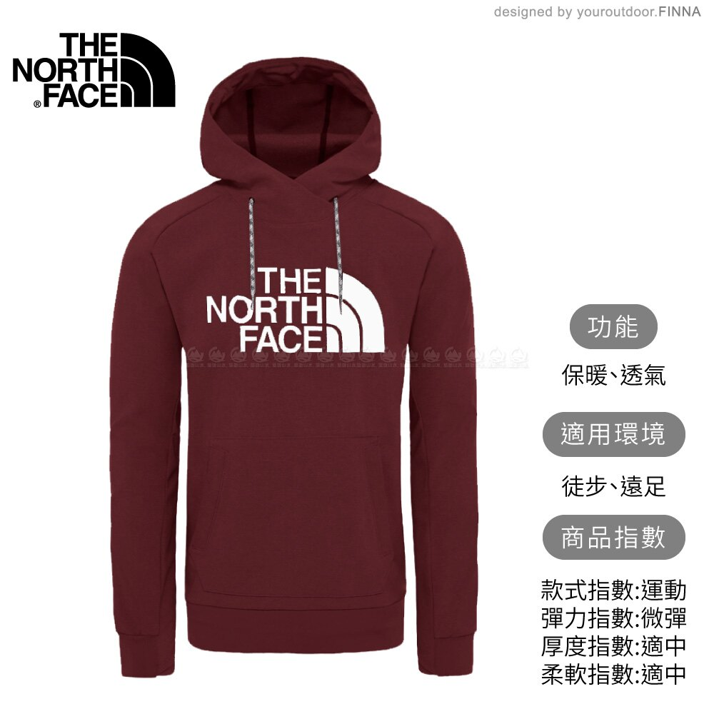 【The North Face 男 LOGO連帽衫《暗紅》】3M4E/連帽保暖上衣/大學T/連帽長袖