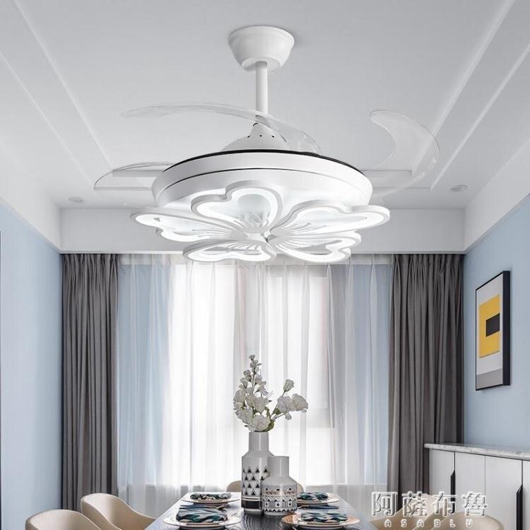 吊燈扇 球域隱形風扇燈吊扇家用客廳餐廳臥室吸頂藍牙音響帶變頻電扇吊燈 MKS【居家家】
