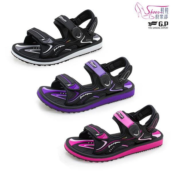 G.P涼鞋.G.P 高彈力舒適兩用涼拖鞋.黑桃/紫/黑【鞋鞋俱樂部】【255-G1671W】