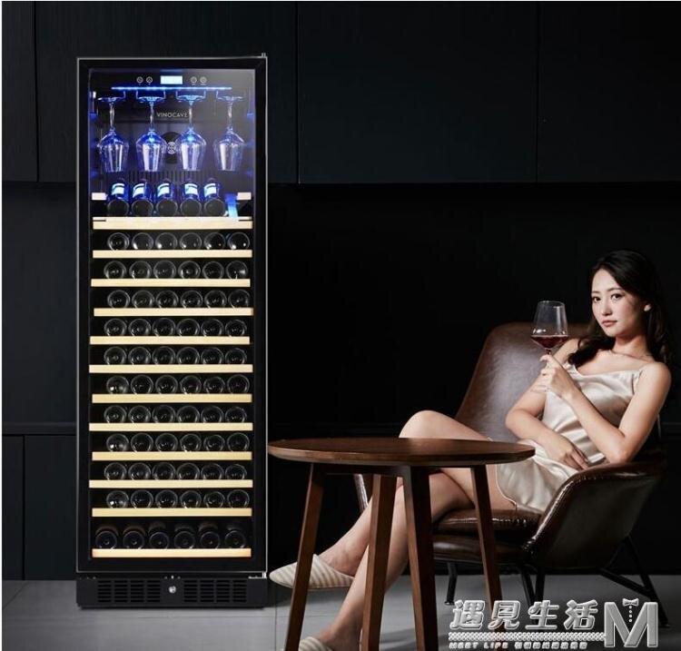 Vinocave/維諾卡夫 CWC450AJP 紅酒櫃恒溫酒櫃紅酒櫃子家用冰吧
