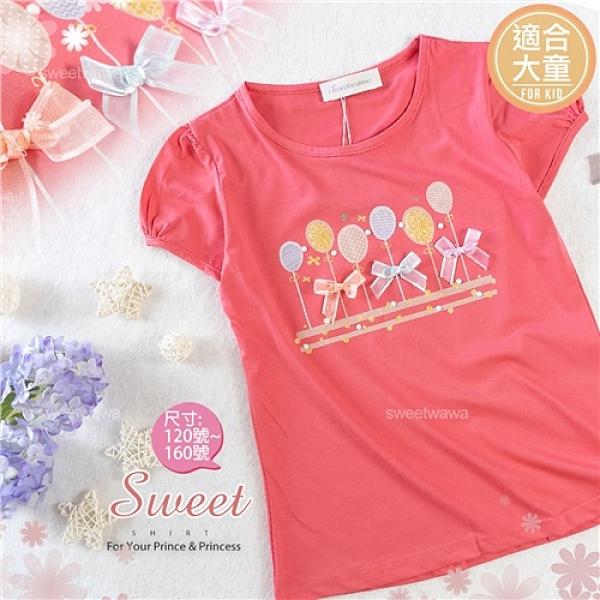 (大童款-女)夢想彩色氣球棉質短袖上衣(可搭310040)(310220)【水娃娃時尚童裝】