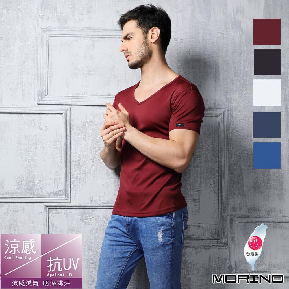 【MORINO摩力諾】速乾涼感短袖V領衫