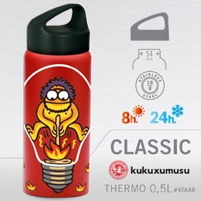 西班牙Laken CLASSIC THERMO 保溫瓶(0.5L)設計聯名款(原始人系列)紅色#KTA5R【AH50036】 i-Style居家生活