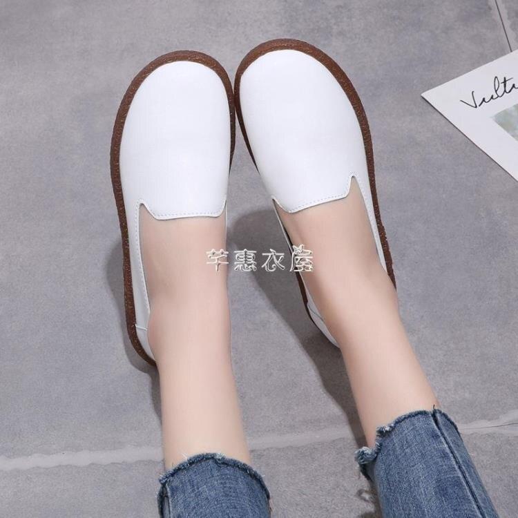 豆豆鞋女春秋新款媽媽平底單鞋牛筋軟底防滑工作鞋女白色中老年鞋