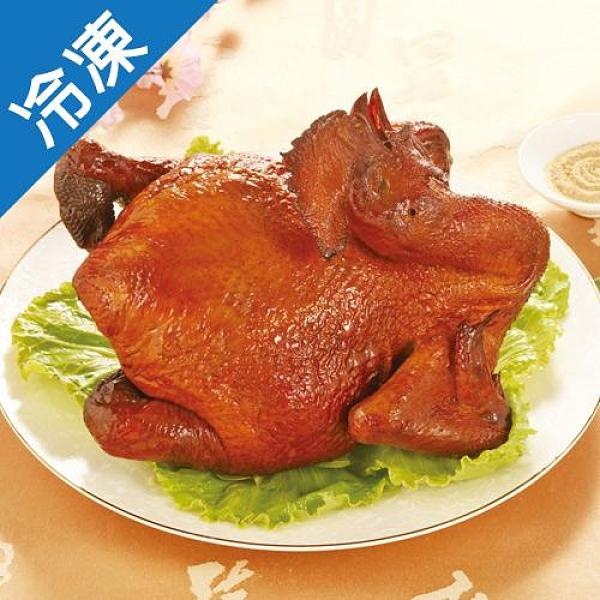 皇廚元味燻雞1隻(1500g±10%/隻)【愛買冷凍】