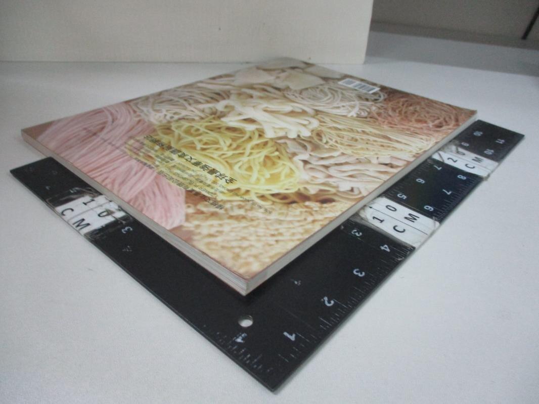 【書寶二手書T1/餐飲_DNI】200碗麵的大百科_楊桃文化