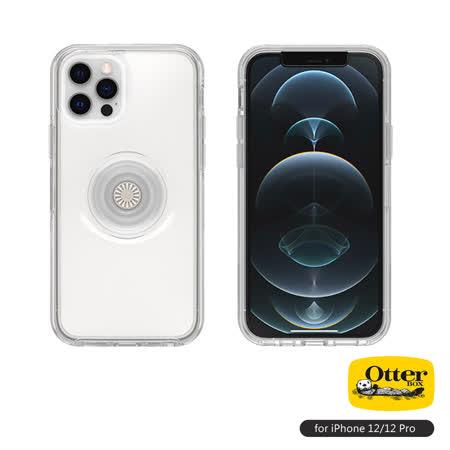 OtterBox Otter+Pop iPhone 12/12 Pro (6.1吋)專用 防摔吸震保護殼-Symmetry炫彩幾何泡泡騷系列■透明