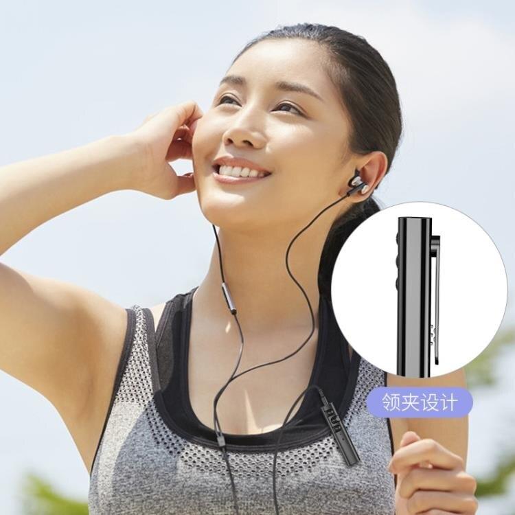 快速出貨 藍芽mp3音樂播放器迷你學生便捷式隨身聽口香糖學英語聽力U盤插 卡