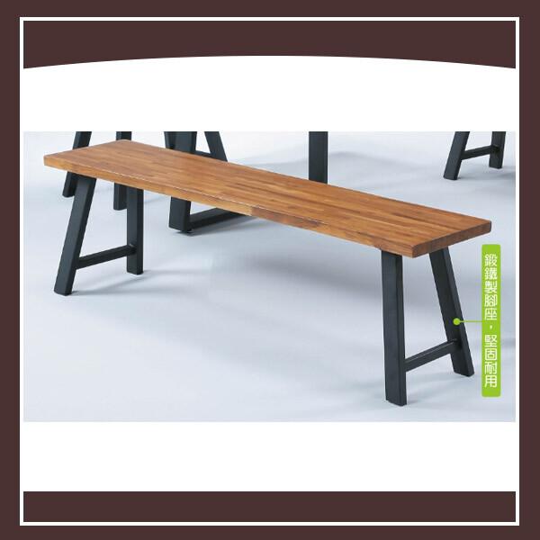 喬丹柚木4尺長方凳 21062809002