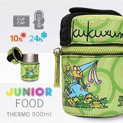 西班牙Laken FOOD THERMO 兒童食物保溫罐(0.5L)青蛙王子/綠色#KP5-PR【AH50033】 i-Style居家生活