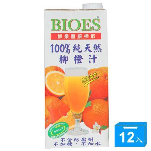 囍瑞100%柳橙汁1000mlx12入【愛買】