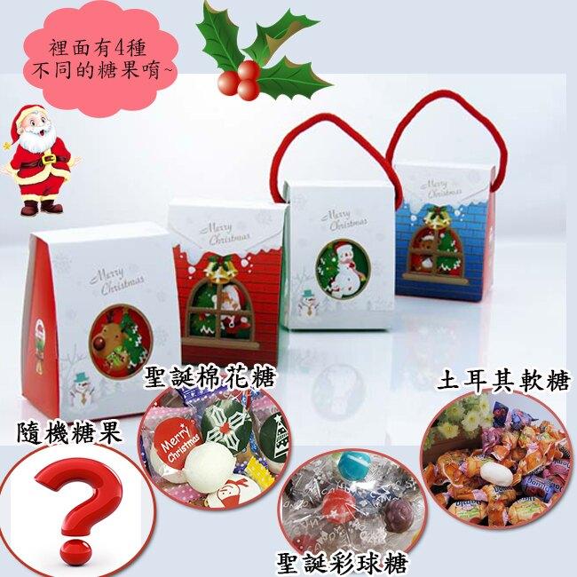 聖誕小禮盒(買30盒送一盒) 可客製化公司貼紙 【甜園小舖】