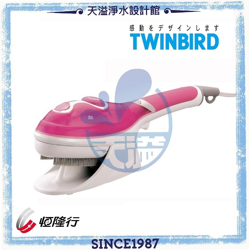 【日本TWINBIRD】手持式蒸氣熨斗【SA-4084P粉紅】【恆隆行授權經銷】